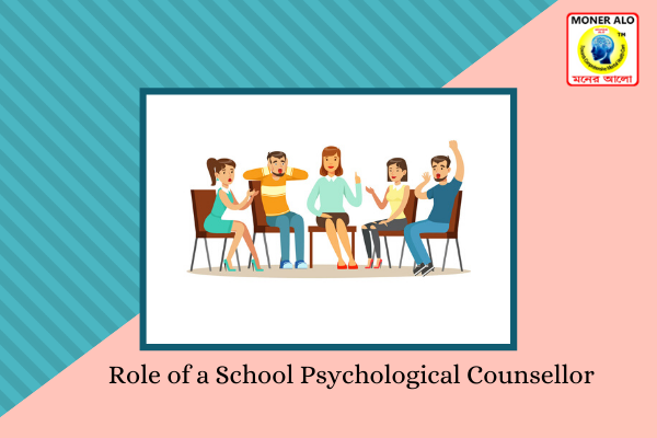 Role-of-a-School-Psychological-Counsellor.png